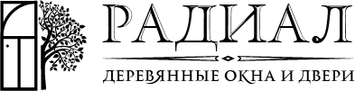 Окна - Радиал